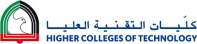 Higher Colleges of Technology in Abu Dhabi