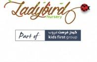 Ladybird Nursery in Abu Dhabi