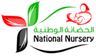 National Nursery in Abu Dhabi