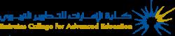 Emirates College for Advanced Education (ECAE) in Abu Dhabi