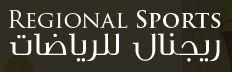 Regional Sports Academy in Abu Dhabi