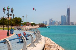 17 Signs You Live in Abu Dhabi