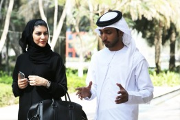 Dress Code in Qatar