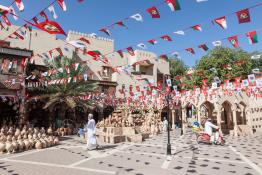 Nizwa Souq in Oman