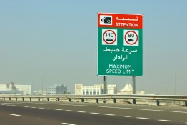 News of Reduced Speeds on Two Dubai Motorways