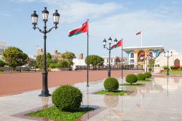 Oman Country Profile