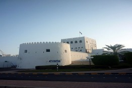 All About Sohar in Oman