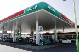The UAE's Petrol Prices Have Been Announced for the Month of July