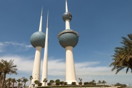 Sightseeing in Kuwait