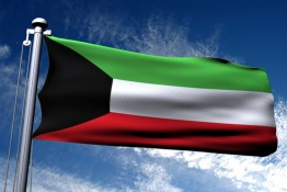 Kuwait Country Profile