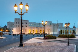 Guide to Accommodation in Oman