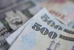 Guide to Banking in Saudi Arabia