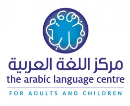Arabic Language Centre in Dubai