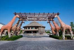 Dubai Safari Park in Dubai: A Guide
