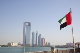 UAE National Day in Abu Dhabi