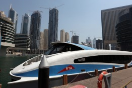 Dubai ferry between two Dubai malls