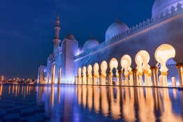 UAE Private Sector Holiday Announced for Islamic New Year