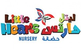 The Little Hearts Nursery