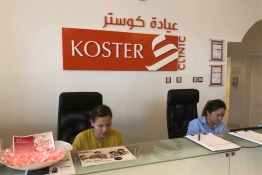 Review: Breast Consultation at Koster Clinic