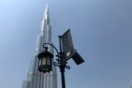 Downtown Dubai Area Guide
