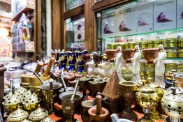 Gifts Ideas from the UAE