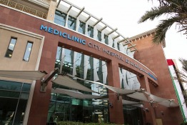 Discover Evening Clinic at Mediclinic City Hospital