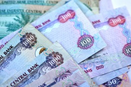 UAE money