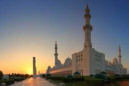 Eid Al Fitr Public Sector Holiday Announced for UAE