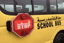 KHDA: No Increase in Dubai School Fees for 2020/2021