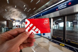 Dubai Attractions Will Soon Accept Payments Through NOL Cards