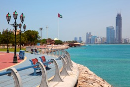 Parks and Zoos in Abu Dhabi