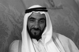 A guide to Zayed Humanitarian Day