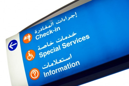 Language In Kuwait