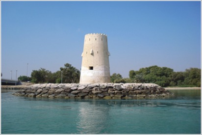 Al Maqta Tower