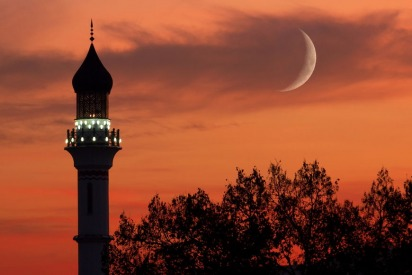 2017 Eid al Adha Dates Announced After Zul Hijjah Moon Sighting