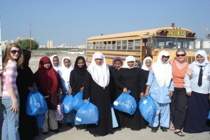 Operation Hope in Kuwait