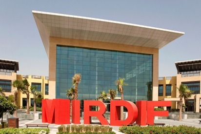 Dubai Area Guide: Mirdif