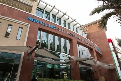 Mediclinic City Hospital | Dubai Healthcare City