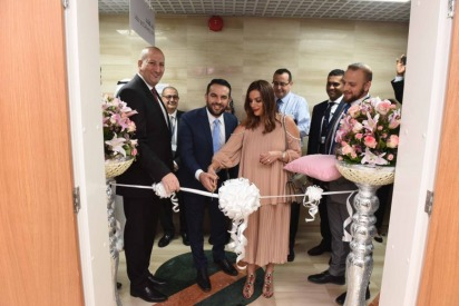 Mediclinic Al Noor Hospital Launches New Labour and Delivery Unit