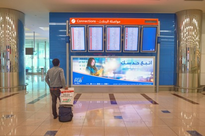 UAE Temporarily Suspends Visas Over Coronavirus Pandemic