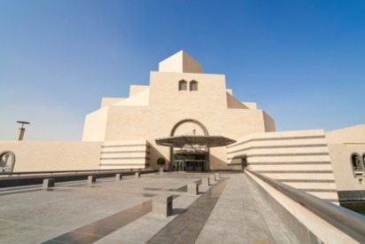 Guide to Museums in Qatar