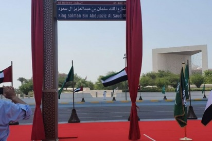 This Street in the UAE Was Renamed In Honour of Saudi King