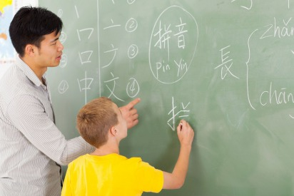Chinese Language Courses Joins UAE Schools From September