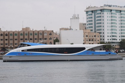 Hop on the New Evening Ferry Service in Dubai