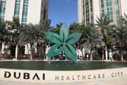Dubai Healthcare City Area Guide
