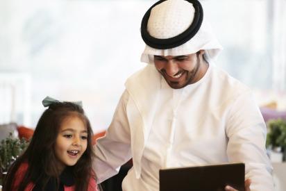 List of Schools in Bahrain
