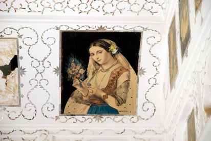 Look into the Lives of Qajar Women