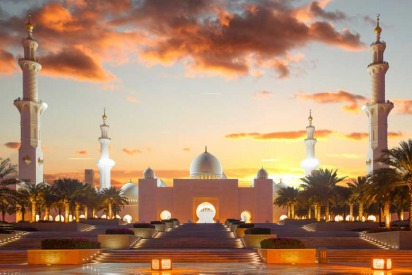 2018 Eid Al Fitr Holiday Announced for the UAE's Private Sector