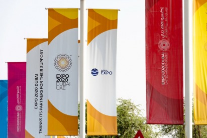 Top 5 Highlights to Expect from Expo 2020