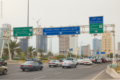 Guide to Renewing Your Driver's Licence in Kuwait